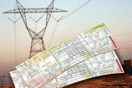 هزینه خرید برق از مردم گران شد/ قیمت هرکیلو وات برق ۱۵۰ تومان