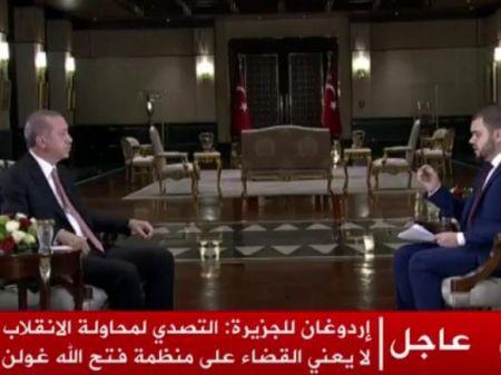 اخباربین الملل ,خبرهای  بین الملل, رییس جمهور ترکیه