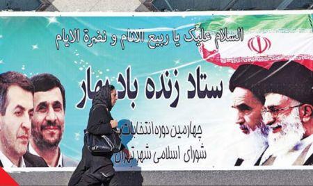 اخبارسیاسی ,خبرهای  سیاسی,احمدینژاد