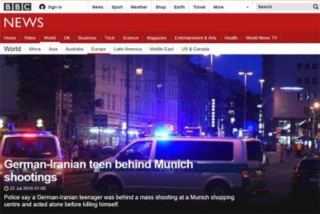 اخبارسیاست  خارجی,خبرهای  سیاست  خارجی ,تیراندازی مونیخ