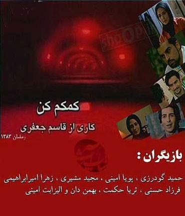 اخبار فرهنگی, خبرهای   فرهنگی, بازیگران مهاجر
