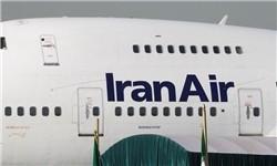 مجلس نمایندگان آمریکا لایحه منع فروش هواپیماهای بوئینگ را به ایران تصویب کرد