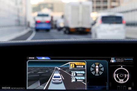 اخبارخودرو,خبرهای خودرو,خودروهای بدون راننده