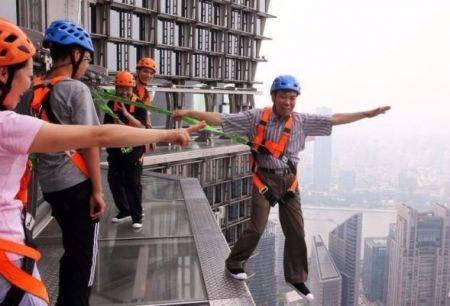 اخبارگوناگون,خبرهای گوناگون,شانگهای چین