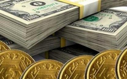 اخباراقتصادی,خبرهای اقتصادی, طلا و سکه