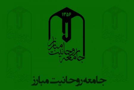 عضوگیری جدید جامعه روحانیت مبارز / اعضای جدید جایگزین هاشمی، روحانی، ناطق و امامی کاشانی میشوند؟