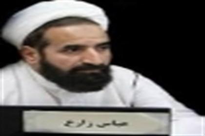 اخباراجتماعی,خبرهای اجتماعی,عباس زارعگاریزی
