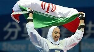 اخبارالمپیک2016,خبرهای المپیک2016,کاروان ایران