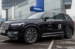 همکاری ولوو و شرکت نرم افزاری اوبر برای ساخت خودروی خودران