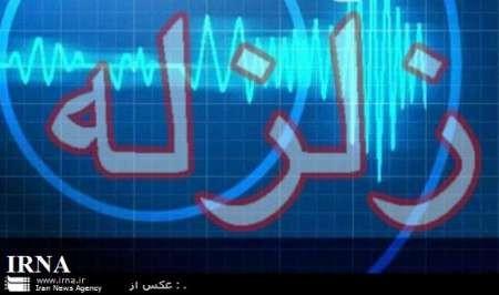 اخبار حوادث ,خبرهای   حوادث , زلزله