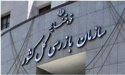 اخباراجتماعی, خبرهای اجتماعی ,ناصر سراج
