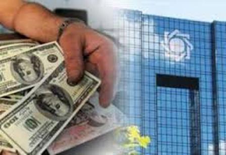 اخبار اقتصادی ,خبرهای   اقتصادی,بانک مرکزی