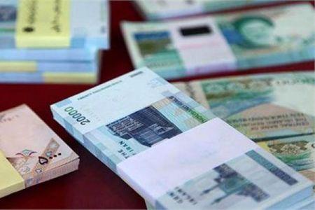 اخبار اقتصادی  ,خبرهای اقتصادی,تسهیلات  بانکی