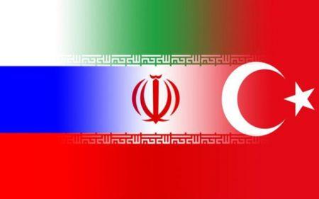 تشکیل مثلث ایران، روسیه و ترکیه در پی کودتا؟