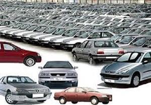 اخباراقتصادی  ,خبرهای   اقتصادی , خرید و فروش خودرو