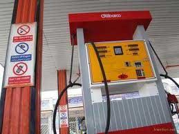اخباراقتصادی ,خبرهای  اقتصادی , بنزین
