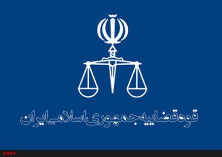 اخبارسیاسی ,خبرهای  سیاسی , حکم اعدام