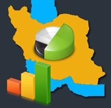 اخباراقتصادی,خبرهای اقتصادی ,اقتصاد ایران