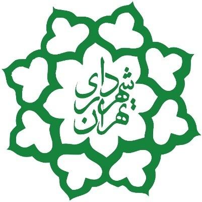 اخبار اجتماعی ,خبرهای   اجتماعی  ,شهرداری تهران