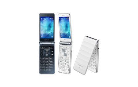 اخبارتکنولوژی,خبرهای تکنولوژی,Galaxy Folder 2
