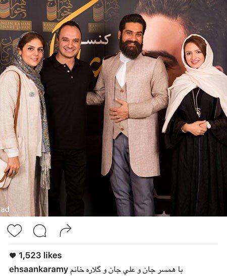 عکس بازیگران ترکیه ای با همسرانشان