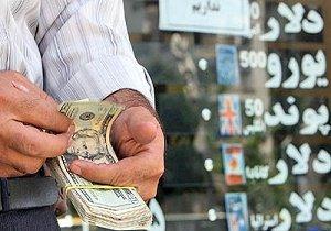 اخباراقتصادی ,خبرهای   اقتصادی, قیمت  ارز
