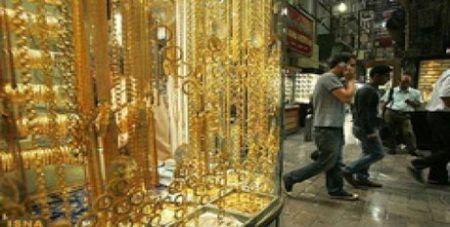 اخباراقتصادی ,خبرهای   اقتصادی , قیمت  طلا