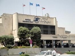 اخباراجتماعی ,خبرهای   اجتماعی , فرودگاه مهرآباد