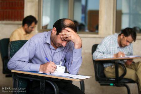 اخبار دانشگاه ,خبرهای  دانشگاه,آزمون دکتری