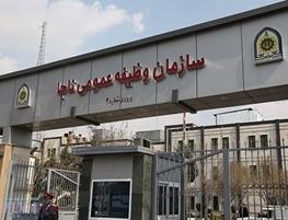 اخباراجتماعی ,خبرهای اجتماعی , جریمه غیبت سربازی