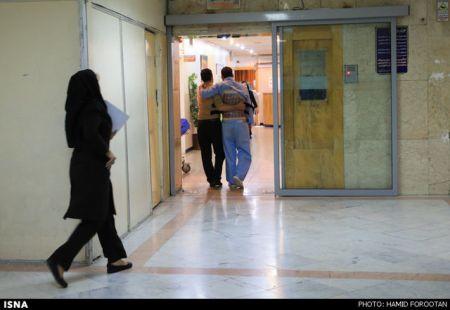 اخبارپزشکی,خبرهای پزشکی , وزارت بهداشت
