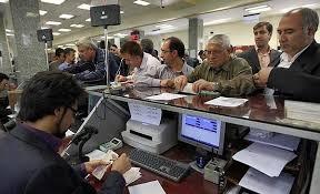 موضع جدید بانکها در وامدهی