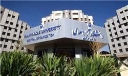 اخباردانشگاه  ,خبرهای  دانشگاه  ,دانشگاه آزاد