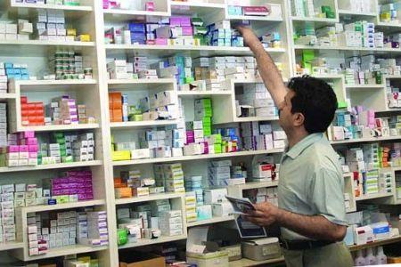 اخبار پزشکی  ,خبرهای   پزشکی ,سازمان غذا و دارو