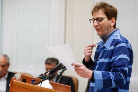 اخباراقتصادی,خبرهای   اقتصادی, بابک زنجانی