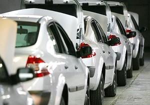 اخباراقتصادی ,خبرهای   اقتصادی , بازار  خودرو