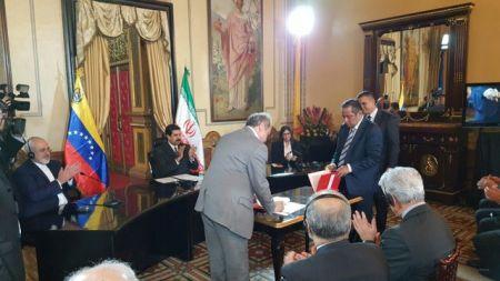 اخباراقتصادی ,خبرهای  اقتصادی  ,روابط ایران و ونزوئلا