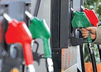 اخبار اقتصادی,خبرهای اقتصادی ,بنزین