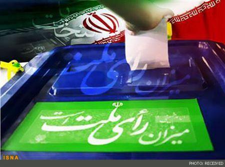 انصراف احمدینژاد، بیاطلاعی نجفی از ریاست بر ستاد روحانی و ...