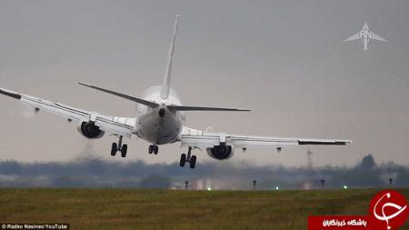 اخبارگوناگون,خبرهای گوناگون,هواپیما