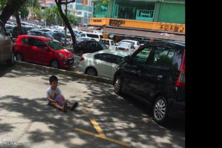 اخبارگوناگون,خبرهای گوناگون,پارکینگ