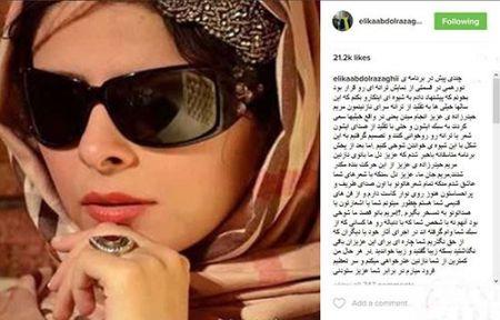 اخباربازیگران,اخبارهنرمندان,مریم حیدرزاده