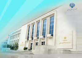 اخباراقتصادی,خبرهای   اقتصادی , وزارت اقتصاد