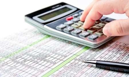 اخباراقتصادی ,خبرهای اقتصادی,مالیات