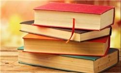 اخبارعلمی,خبرهای  علمی,خواندن کتاب