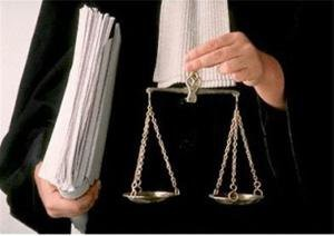 ثبت نام آزمون وکالت 95
