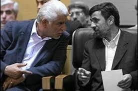 اخبار اقتصادی,خبرهای  اقتصادی,احمدینژاد و  محمود بهمنی