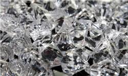 اخبارعلمی ,خبرهای   علمی , الماس