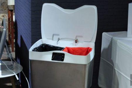 اخبارعلمی ,خبرهای  علمی,سطل زباله هوشمند