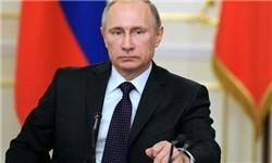 اخباربین الملل ,خبرهای بین الملل,ولادیمیر پوتین